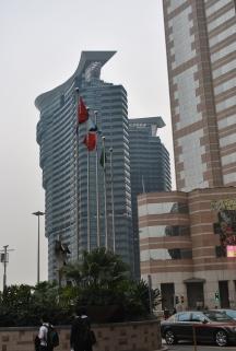 Centro moderno